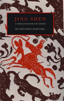 JinSheHua7