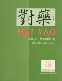 DuiYao-E