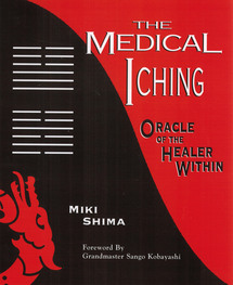 MedIChi-E