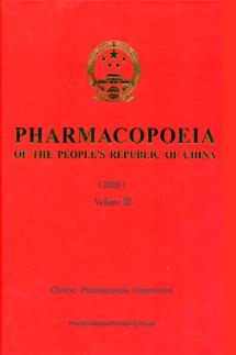 PhaPRCVolOne