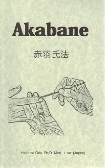 AkaOda